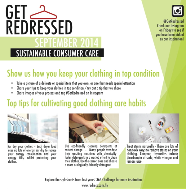 Take Action: Get Redressed!